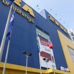 IKEA長久手のオープン日はいつ?場所は公園西駅直結!