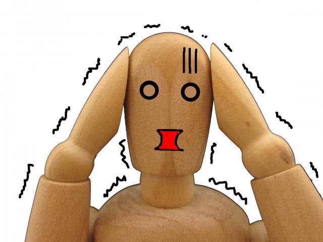 【悲報】岐阜のイベント!ぎふハロウィンの中止が決定!