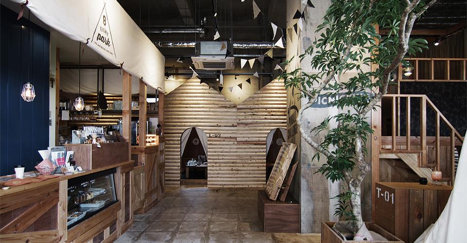 エイトパーク犬山店②