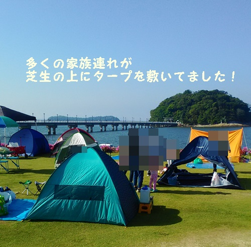 竹島海岸で潮干狩り_タープ