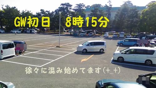 竹島海岸で潮干狩り_渋滞レポート3
