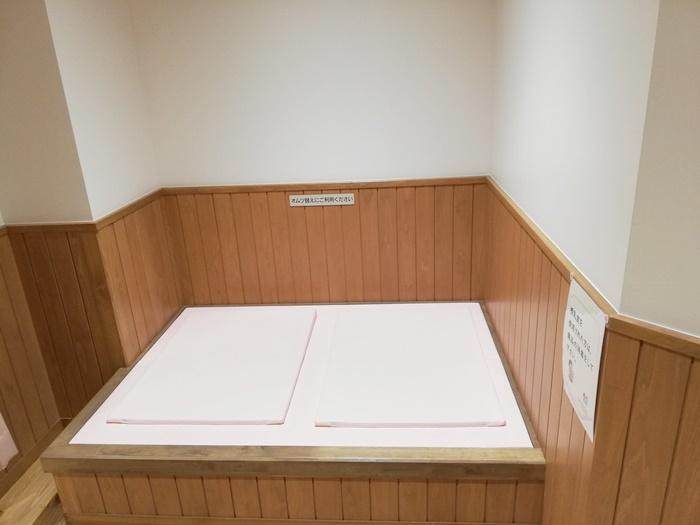 可児市マーノの授乳室1